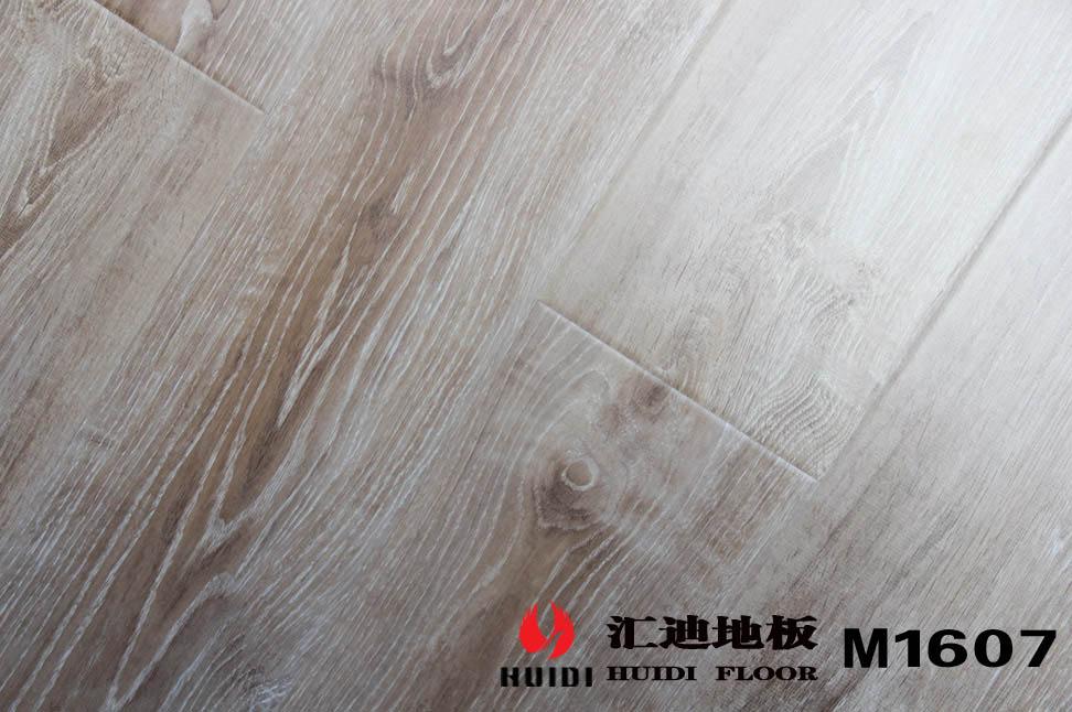 汇迪地板 M1607