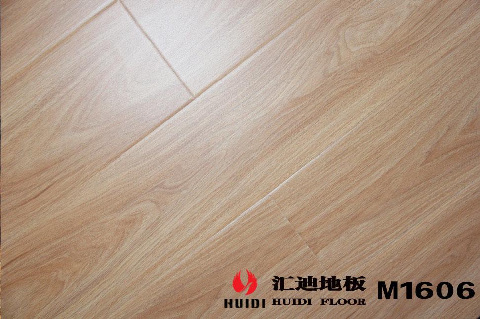 汇迪地板 M1606
