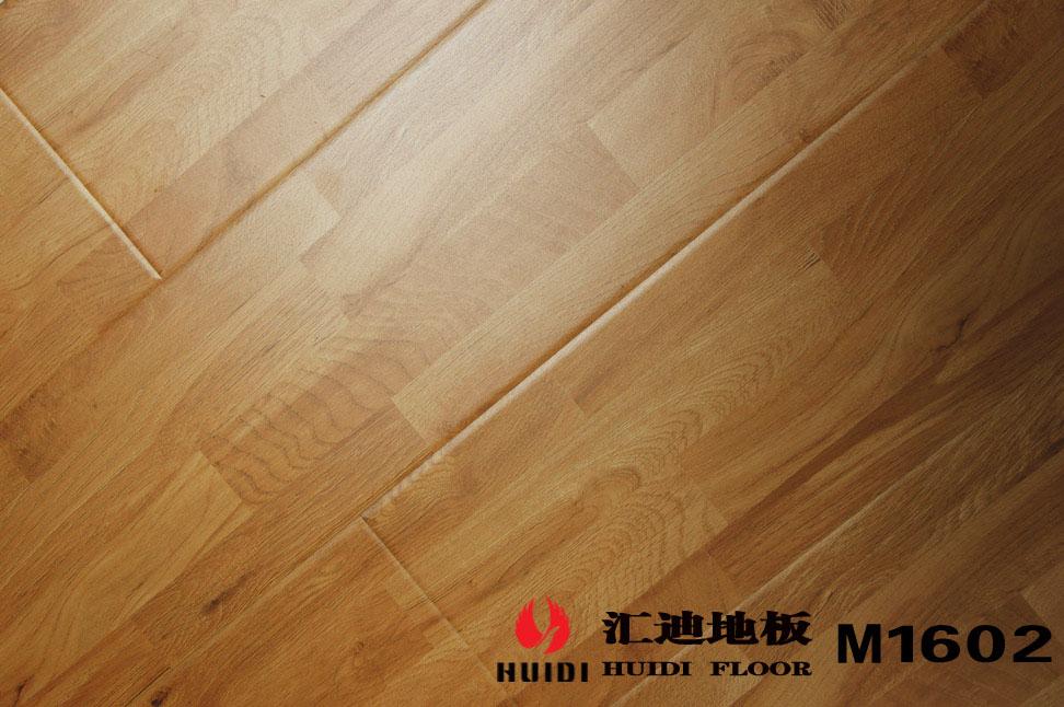 汇迪地板 M1602
