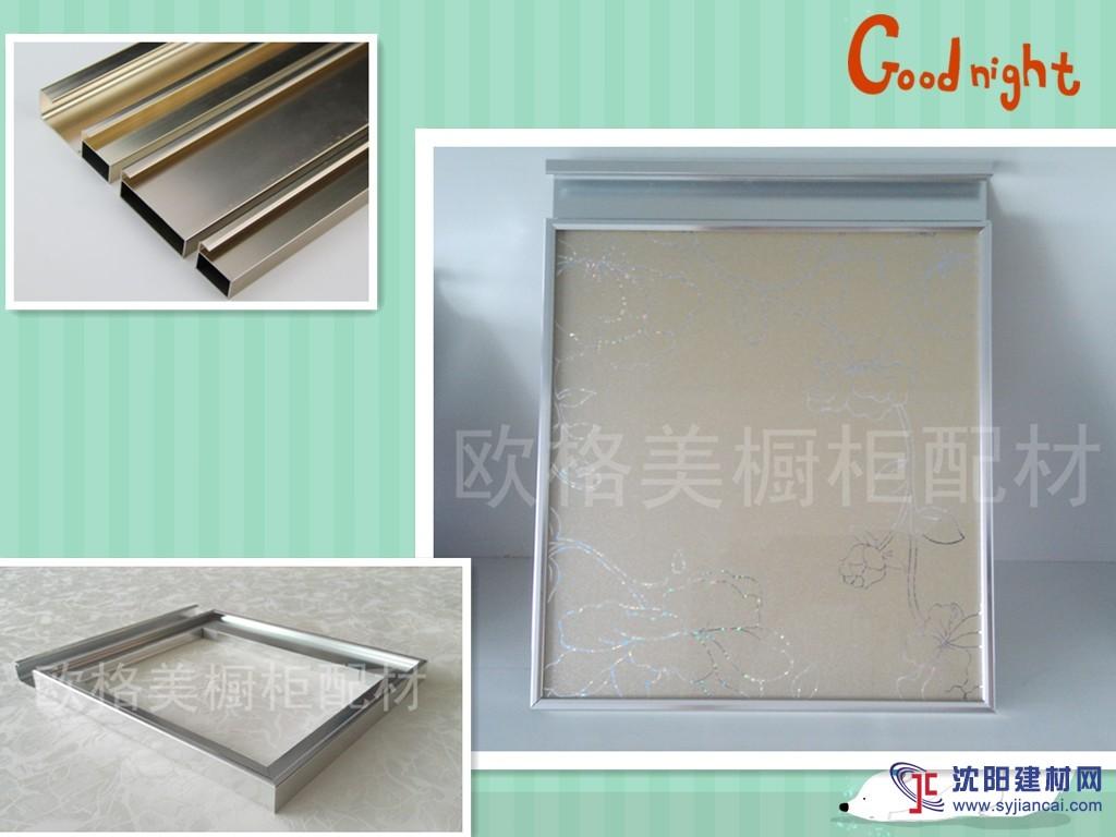 晶钢门铝材、精钢门铝材、晶钢门、精钢门