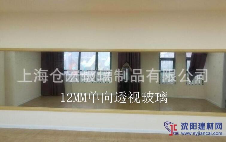 上海定做審訊室12MM單反玻璃