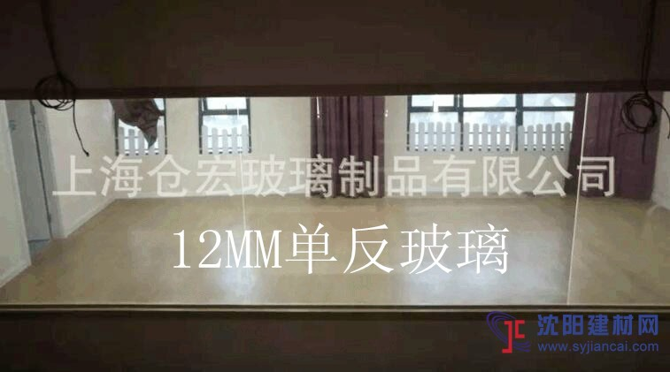上海辨認室12毫米單向玻璃