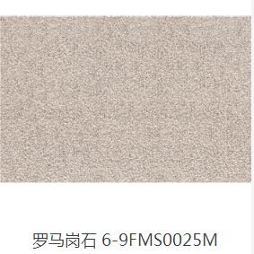 蒙娜丽莎瓷砖品牌系列