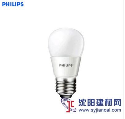 【飞利浦灯饰】LED灯泡 节能灯泡光源 球泡E27 LED3.5w