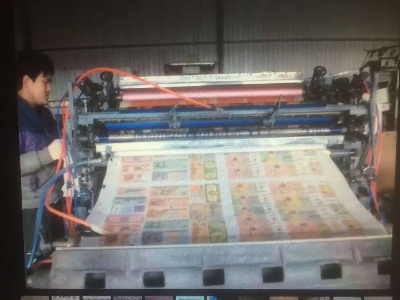 纸钱纸印刷机,纸钱纸印刷机价格,纸钱纸印刷机批发