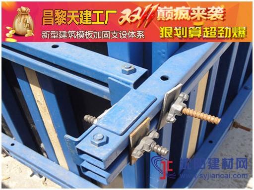 建筑模板支架体系立杆间距是多少_剪力墙模板支撑