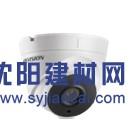 720P-C0T系列监控监视器摄像头
