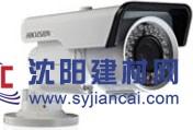700线模拟变焦筒机监控监视器摄像头