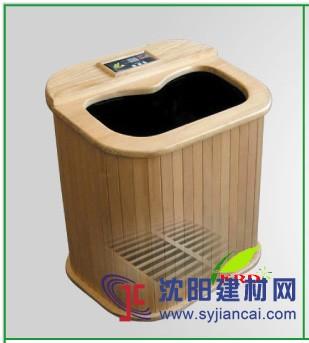 生物频谱足浴桶