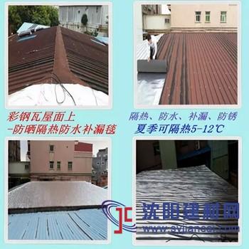 木屋顶)隔热,防水补漏,隔音,防生锈(防腐蚀),破损修复,老化翻新.