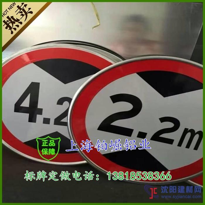 加工标志牌毛胚贴反光膜标牌指示标牌纯铝板