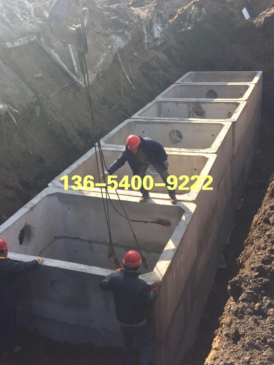 沈阳混凝土化粪池厂家-沈阳德砼水泥制品厂
