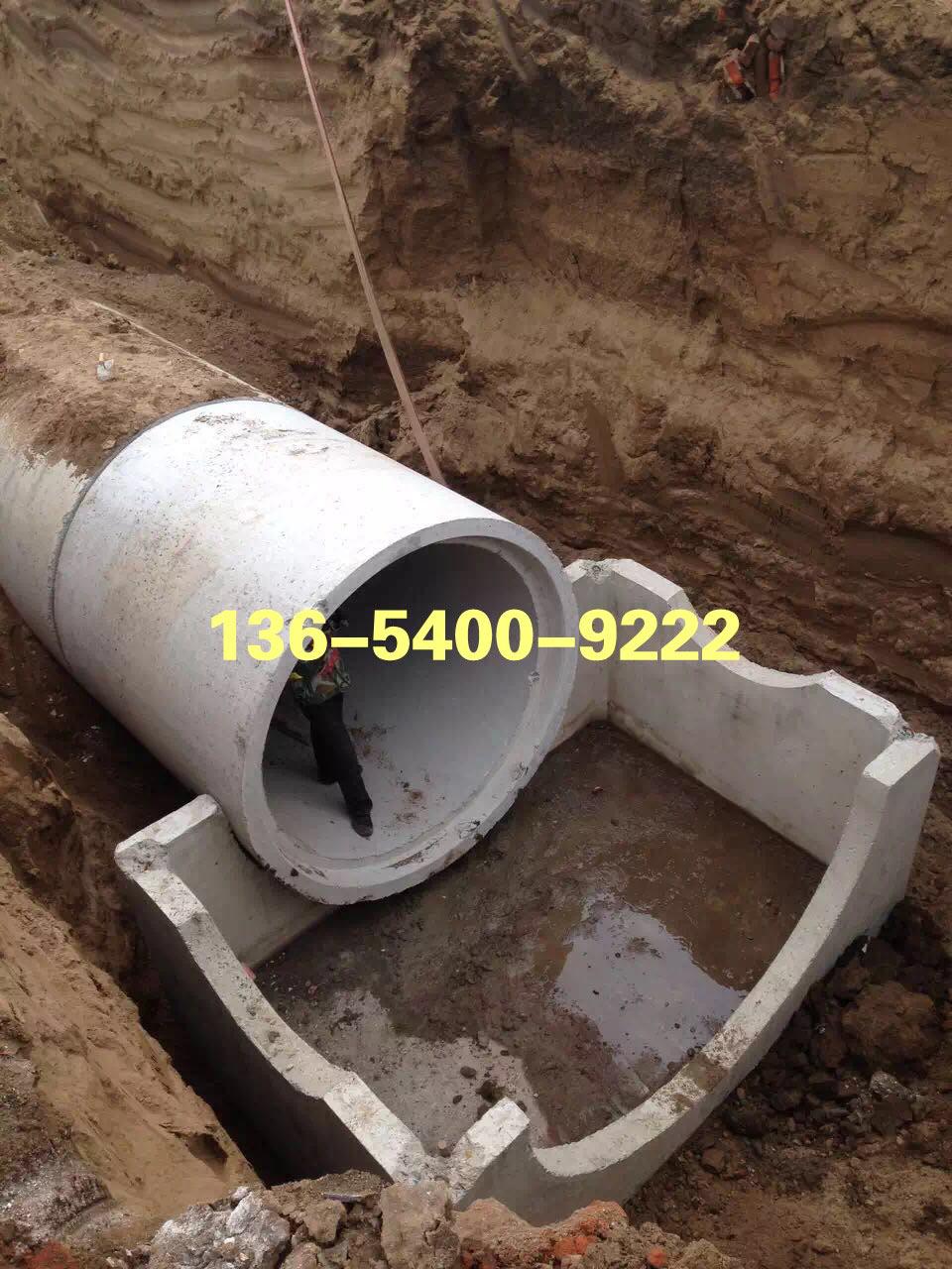 沈阳排水井厂家,大量供应排水井,方形排水井