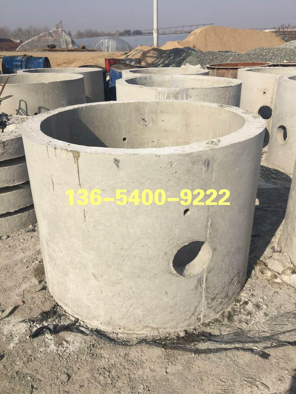 沈阳混凝土排水井生产商