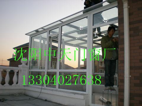 铁岭阳光房,玻璃阳光房