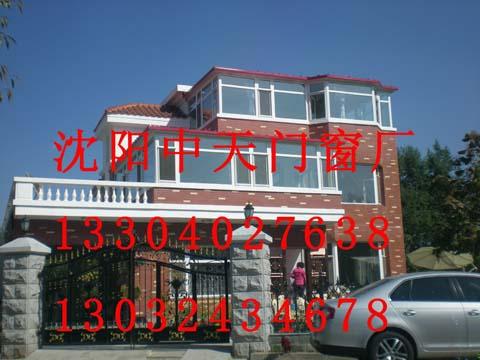 yabo88wap下载亚博体育阳光房厂家,玻璃阳光房厂家