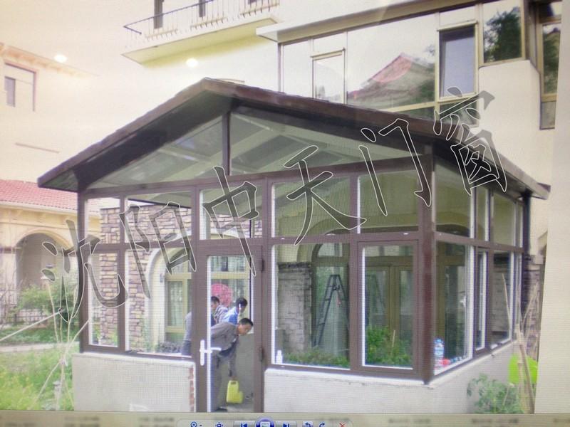 阳光房,斜顶阳光房,造型顶阳光房