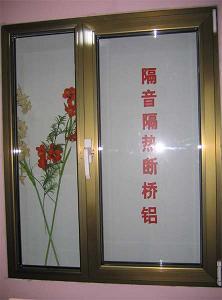 沈阳断桥窗厂家-沈阳中天门窗阳光房