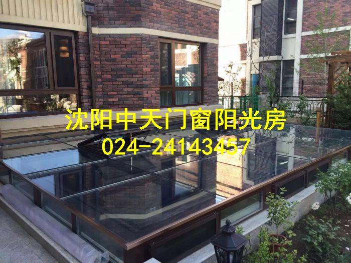 沈阳中天阳光房-优质阳光房厂家