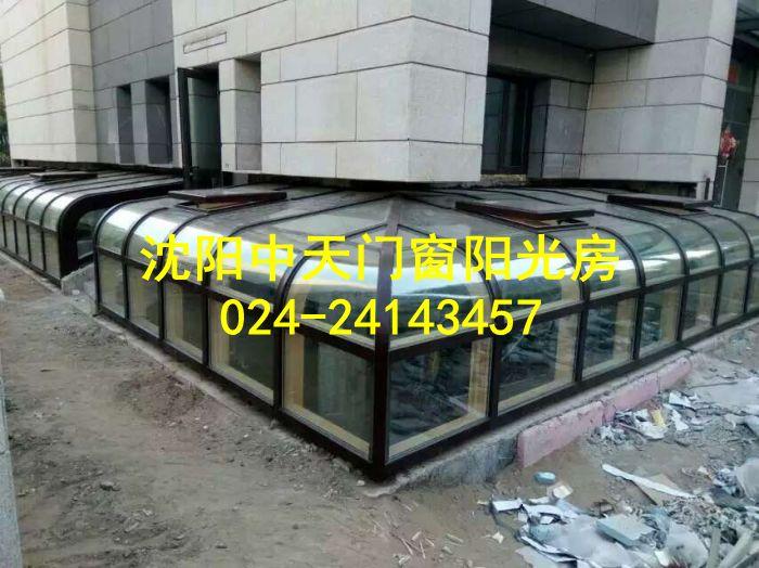 沈阳专业安装制作大型户外阳光房厂家