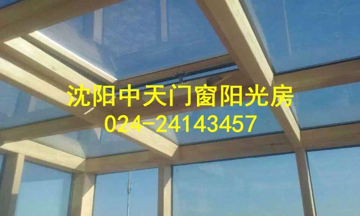 阳光房的好处,阳光方式有点是什么?中天阳光房