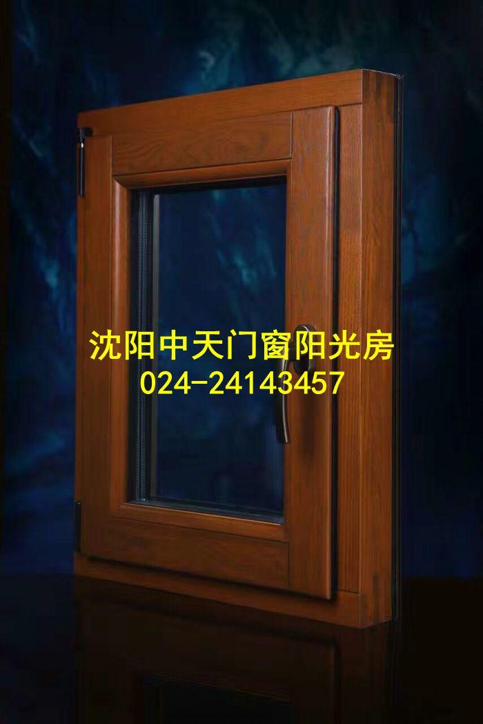 沈阳实木门窗,沈阳实木门窗价格,沈阳中天实木窗