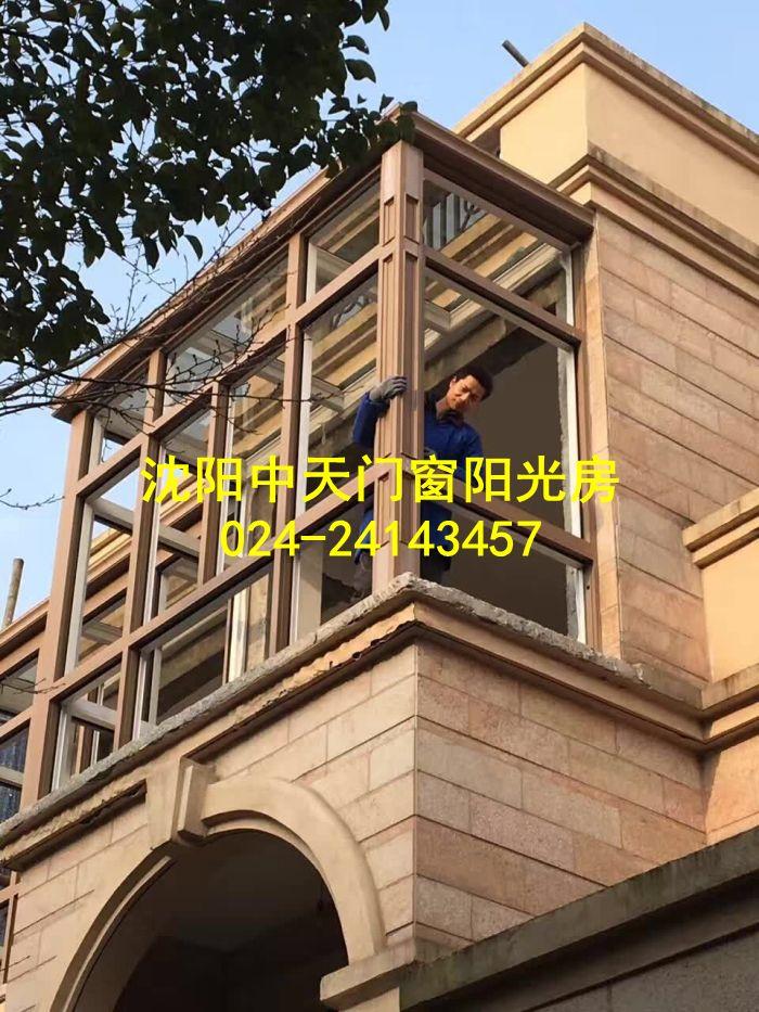 如何选择断桥门窗铝包木门窗厂家?沈阳中天门窗
