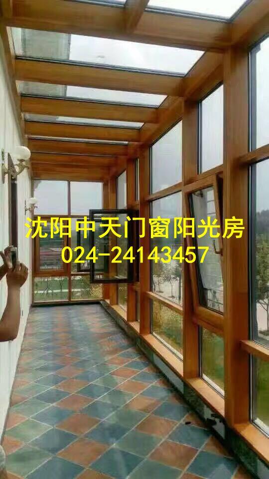 沈阳市沈河区阳光房制作安装厂家