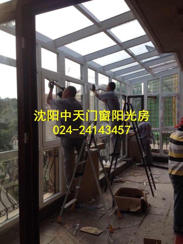 沈阳中天阳光房现场施工,专业制作安装,值得信赖
