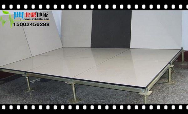沈阳防静电地板工程批发厂家安装品牌