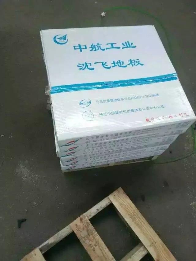 盘锦防静电地板厂家批发