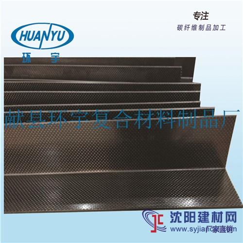 碳纤维角钢、槽钢、工字钢
