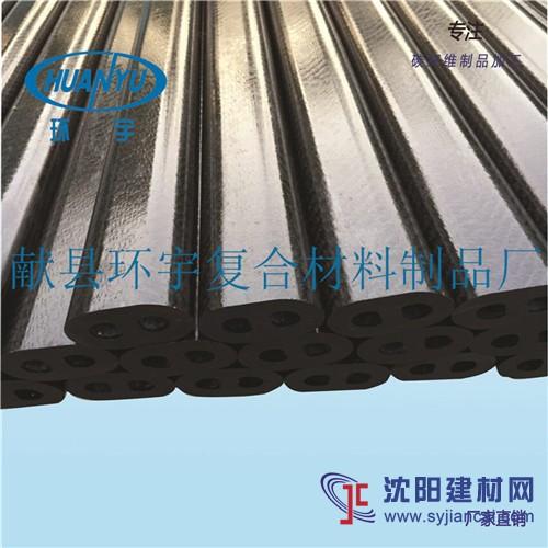 碳纤维管 规格均匀  高强度  韧性好  耐磨 优质纤维管
