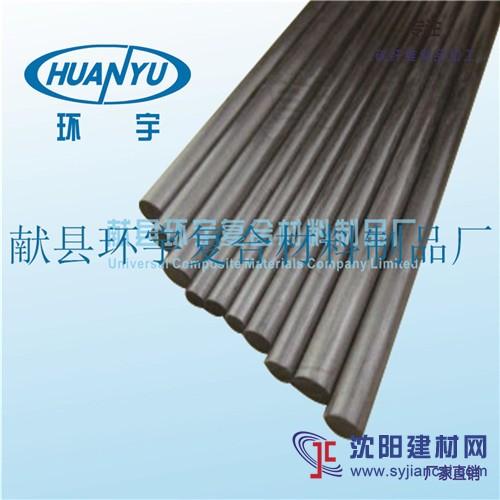 碳纤维棒  轻质  高强度  直线度好 优质碳棒 纤维棒