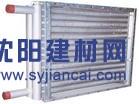 工业农业专用翅片管暖气片散热量大质量好,价格最低
