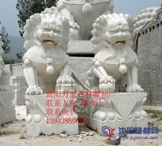 汉白玉狮子雕塑 门口镇宅狮子