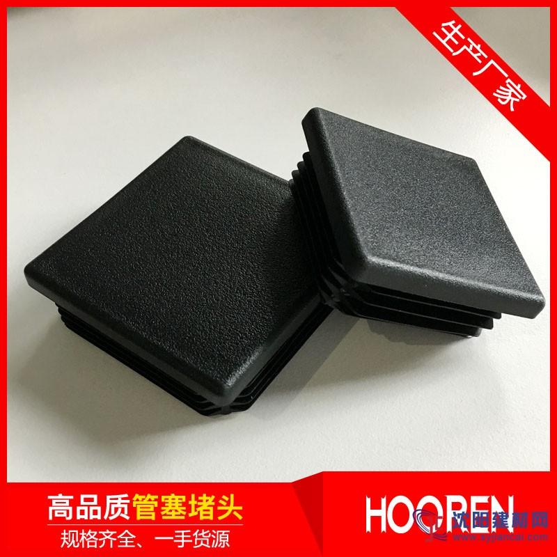 40x40*40方形管堵 塑料环保脚塞管塞封盖 上海