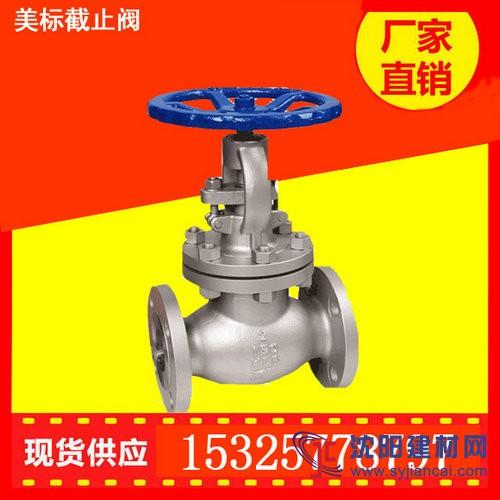 温州博源globe valve美标截止阀_新浪新闻