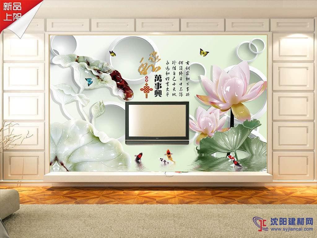艺术瓷砖背景墙