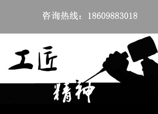 沈阳广源办公家具五金