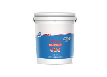 优巨力渗漏反应聚合物防水涂料