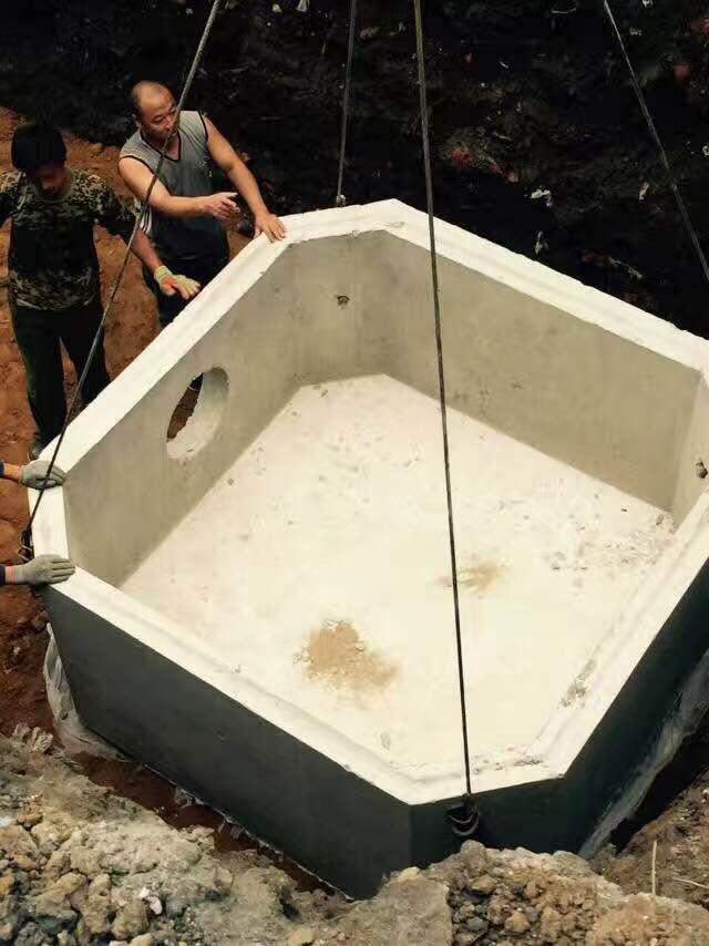 沈阳水泥化粪池混凝土化粪池
