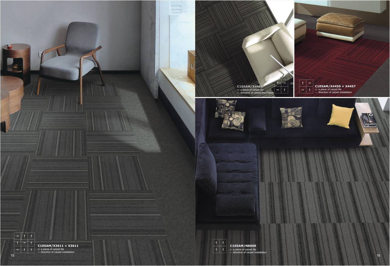 大连办公方块地毯哪家好?