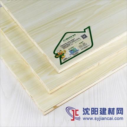 实木免漆生态板 精材艺匠中国板材十大品牌