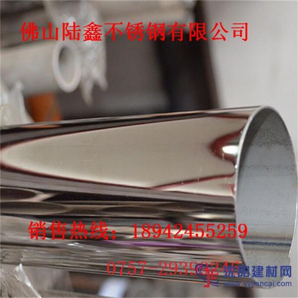供应304不锈钢圆管8*0.5足厚 规格齐全 欢迎来电询问