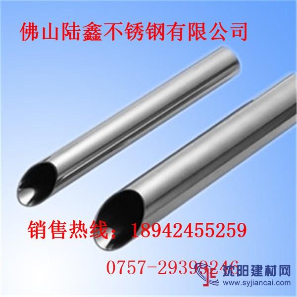 304不锈钢圆管14*0.6足厚 规格齐全 欢迎来电
