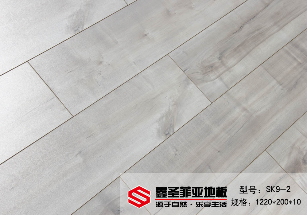 鑫圣菲亚地板 SK9-2
