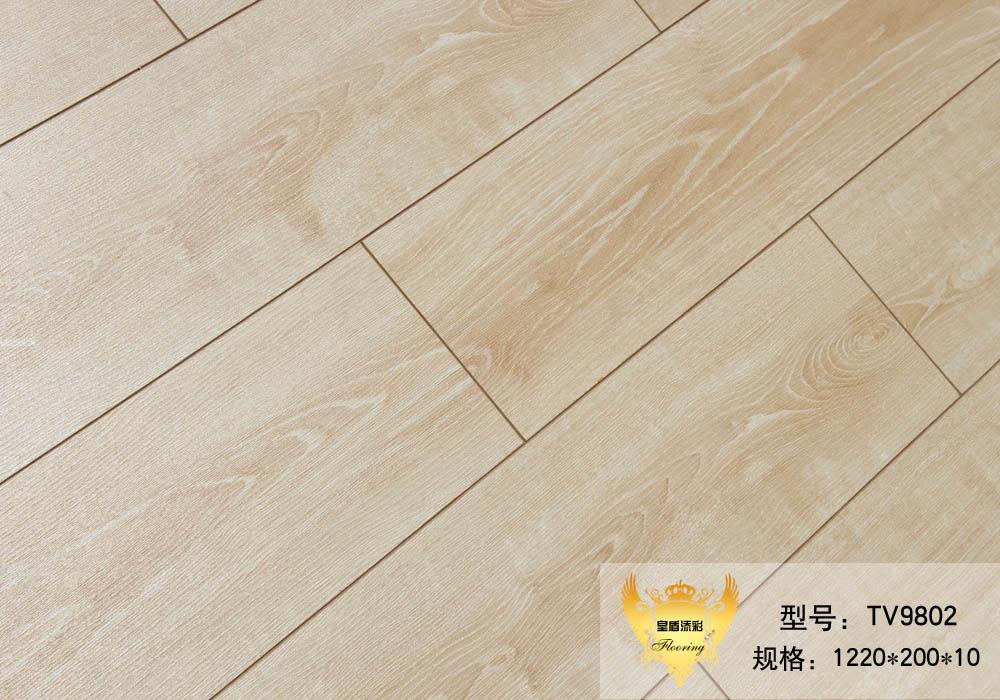 皇盾添彩地板TV9802