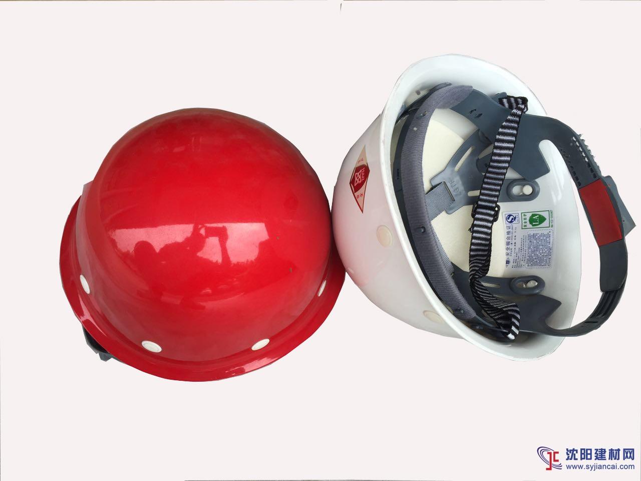 玛钢材质的安全帽 坚固防砸