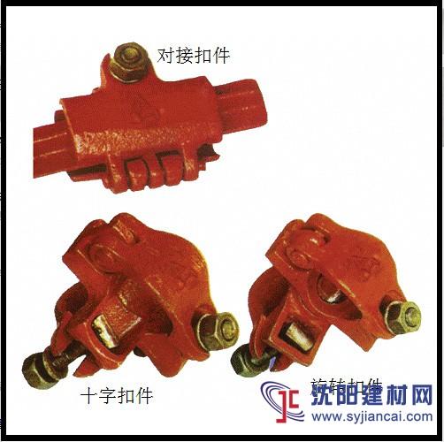 玛钢材质的钢管扣件 多种规格 可供挑选